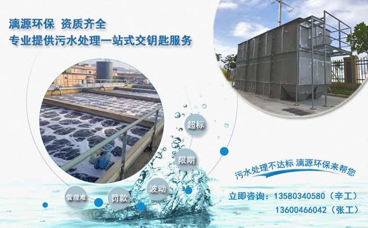 制糖工業廢水該如何處理